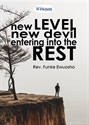 Picture of New Level, New Devil, Entering into the Rest (CD Set)