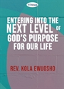 Picture of Entering Into the Next Level of God's Purposes for our Lives (CD Set)